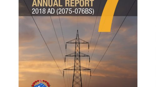 IBN Annual Report 2018