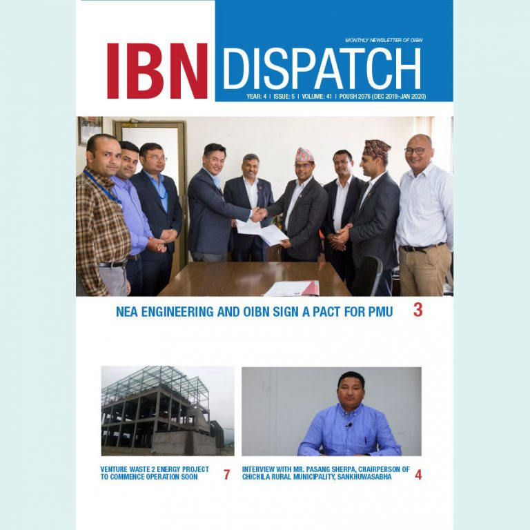 IBN Dispatch 41