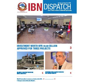 IBN Dispatch 45
