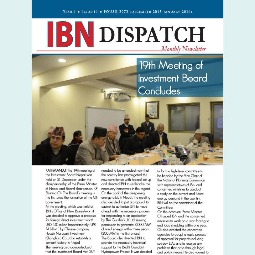 IBN Dispatch 11