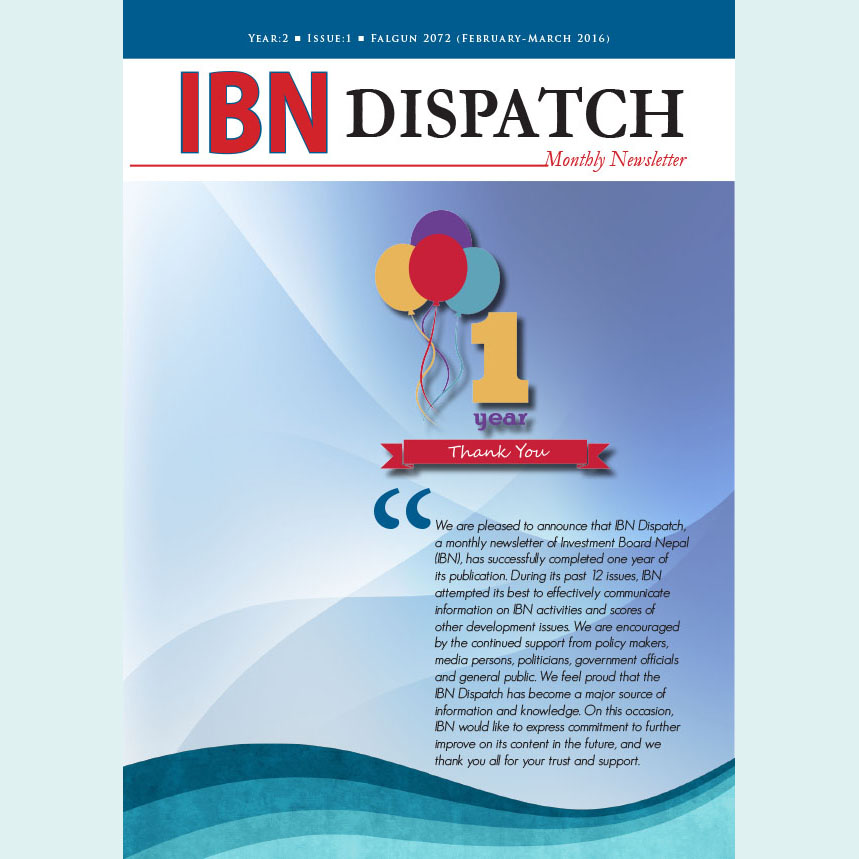 IBN Dispatch 13