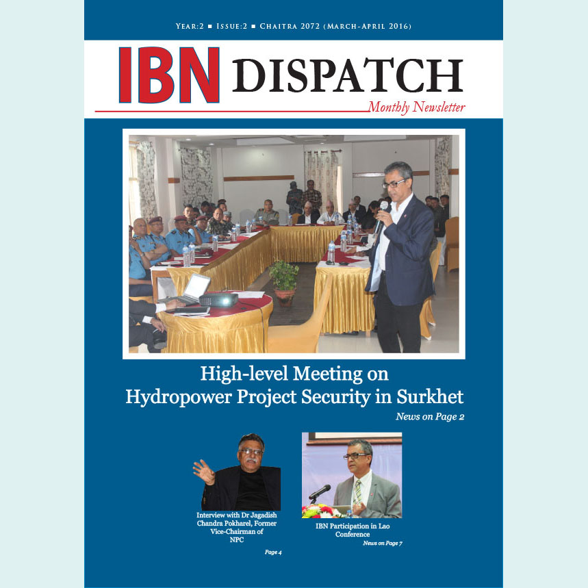 IBN Dispatch 14