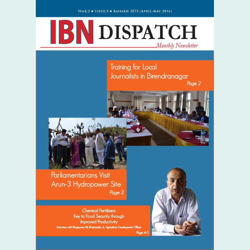 IBN Dispatch 15