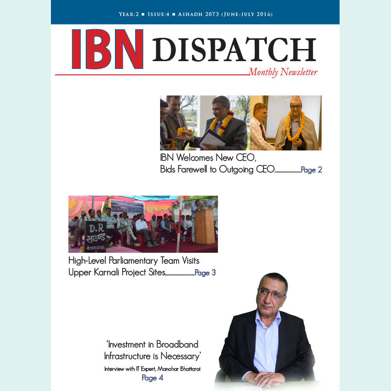 IBN Dispatch 16