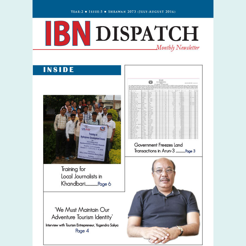 IBN Dispatch 17