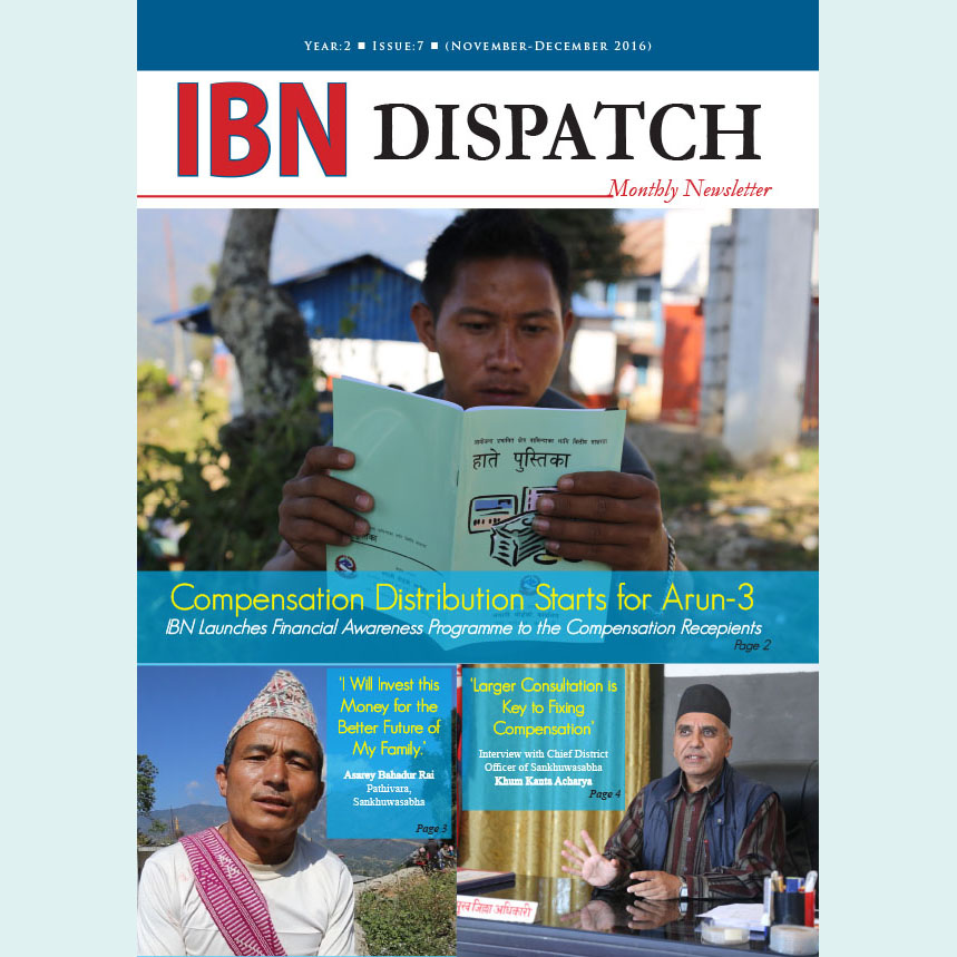 IBN Dispatch 19