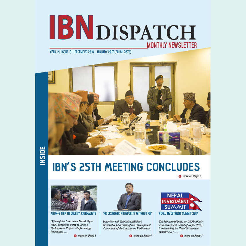 IBN Dispatch 20