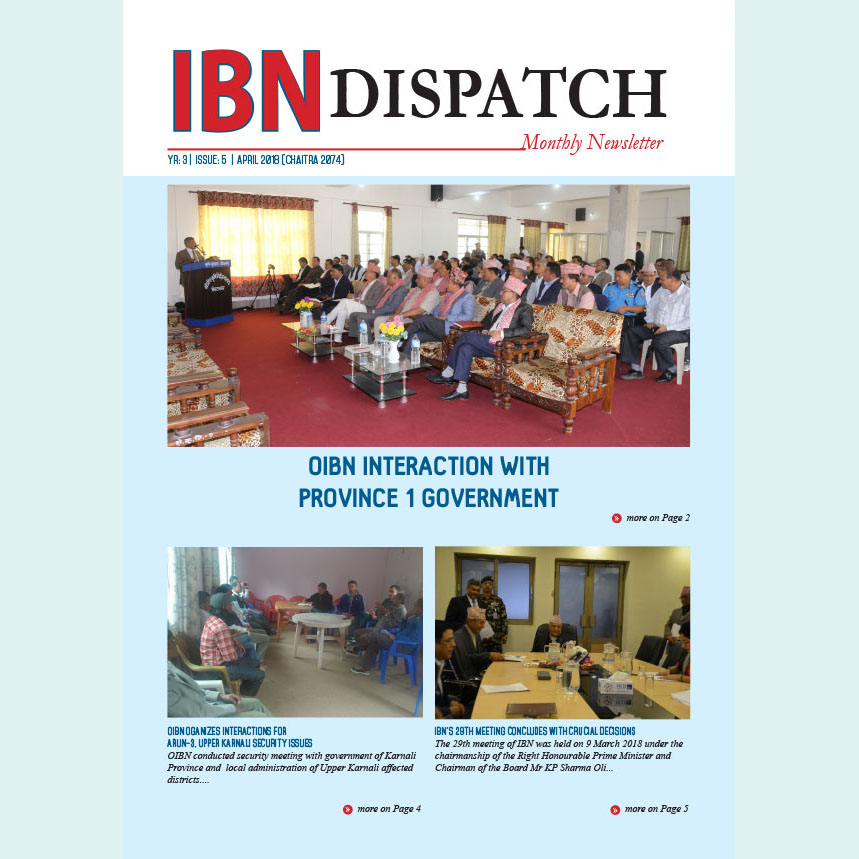 IBN Dispatch 29