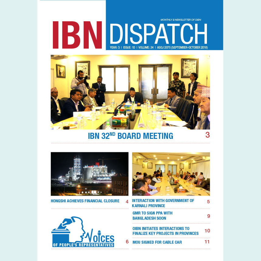 IBN Dispatch 34