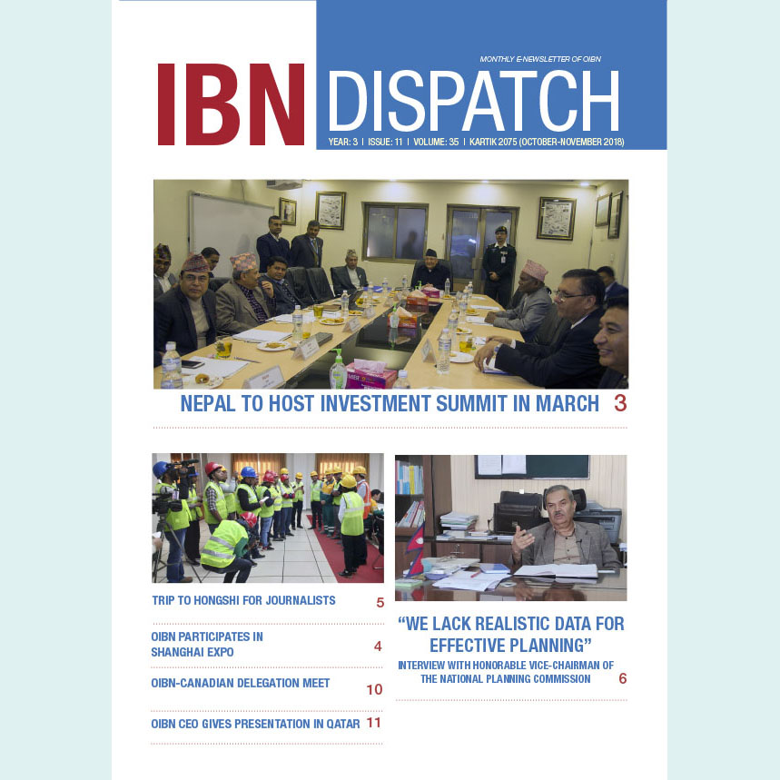 IBN Dispatch 35