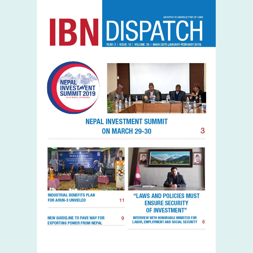 IBN Dispatch 36