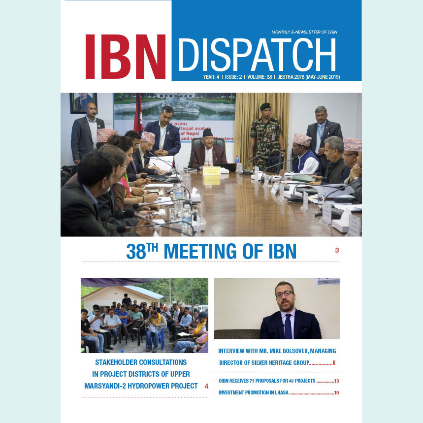 IBN Dispatch 38