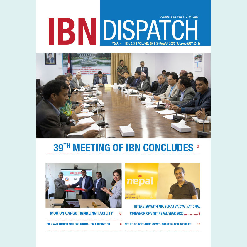 IBN Dispatch 39