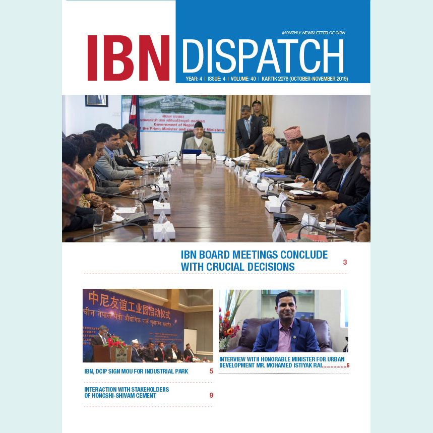 IBN Dispatch 40
