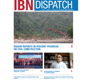 IBN Dispatch 43